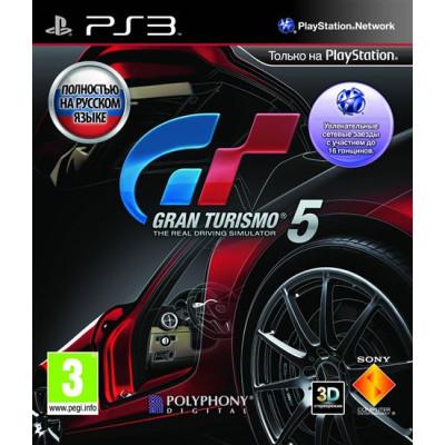 Gran Turismo 5 [PS3, русская версия]