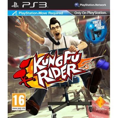 Kung Fu Rider (для PS Move) [PS3, английская версия]