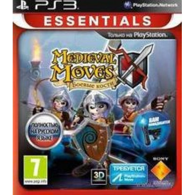 Medieval Moves Боевые кости (Essentials) (только для PS Move) [PS3, русская версия]