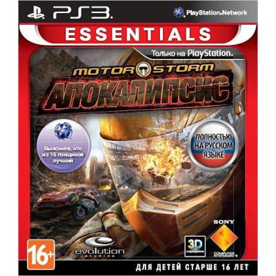 MotorStorm Апокалипсис (Essentials) (с поддержкой 3D) [PS3, русская версия]