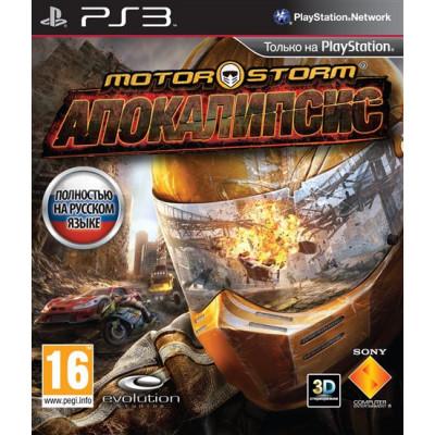 MotorStorm Апокалипсис (с поддержкой 3D) [PS3, русская версия]