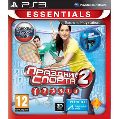 Праздник спорта 2 (только для PS Move) (Essentials) [PS3, русская версия]
