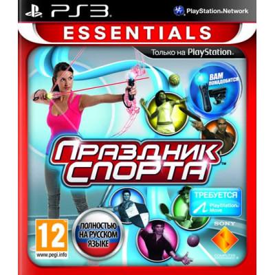 Праздник спорта (Essentials) (только для PS Move) [PS3, русская версия]