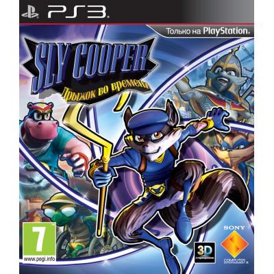 Sly Cooper: Прыжок во времени (с поддержкой 3D) [PS3, русская версия]
