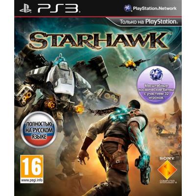Starhawk [PS3, русская версия]