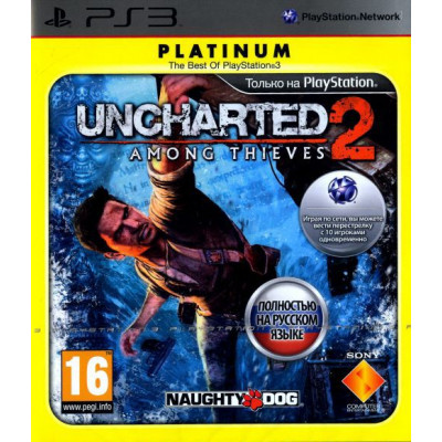 Uncharted 2: Among Thieves (Platinum) [PS3, русская версия]