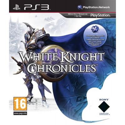 White Knight Chronicles [PS3, английская версия]