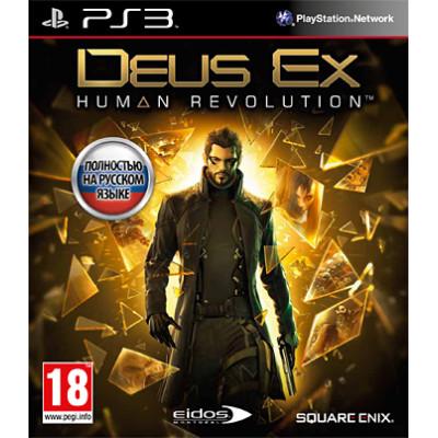 Deus Ex: Human Revolution [PS3, русская версия]