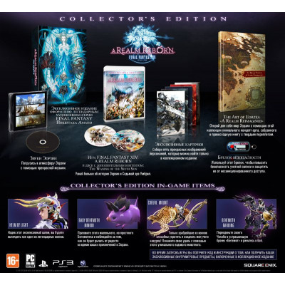 Final Fantasy XIV: A Realm Reborn. Collector's Edition [PS3, английская версия]