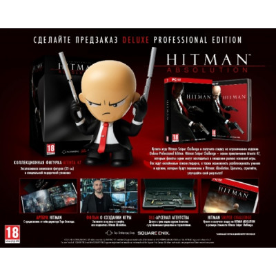 Hitman Absolution. Deluxe Professional Edition [PS3, русская версия]