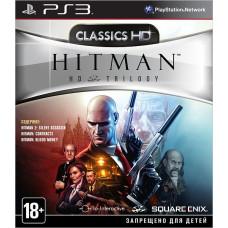 Hitman HD Trilogy [PS3, русская документация]