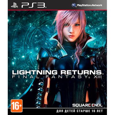 Lightning Returns: Final Fantasy XIII [PS3, русская документация]