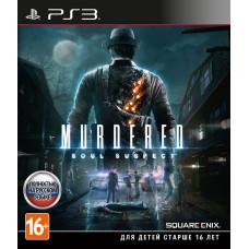 Murdered: Soul Suspect [PS3, русская версия]