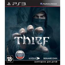 Thief [PS3, русская версия]