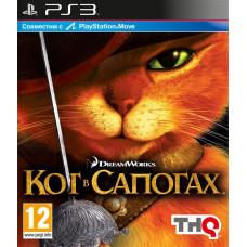 Кот в сапогах (c поддержкой PS Move) [PS3, русская документация]
