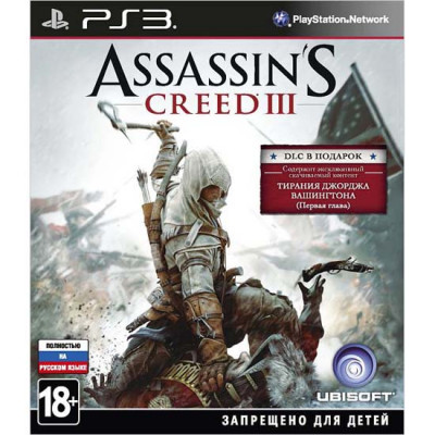Assassin's Creed III [PS3, русская версия]