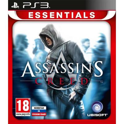 Assassin's Creed (Essentials) [PS3, русская версия]