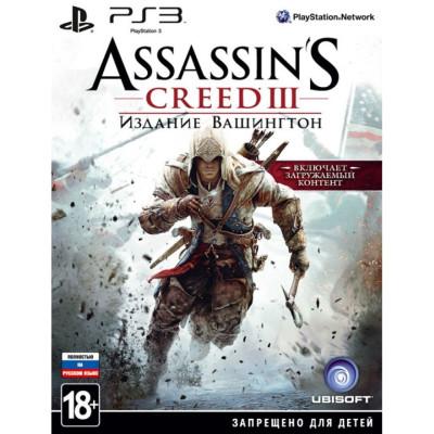 Assassin's Creed III. Издание Вашингтон [PS3, русская версия]