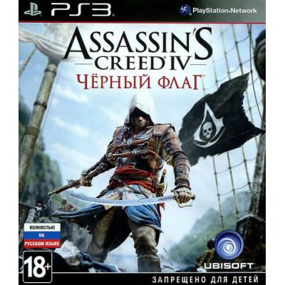 Assassin's Creed IV: Черный Флаг [PS3, русская версия]
