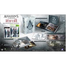 Assassin's Creed: Изгой. Коллекционное издание [PS3, русская версия]