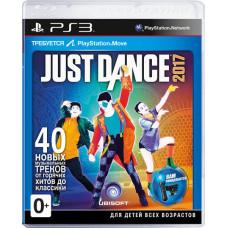 Just Dance 2017 (только для PS Move) [PS3, русская версия]