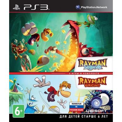 Комплект «Rayman Legends» + «Rayman Origins» [PS3, русская версия]