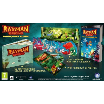 Rayman Origins. Коллекционное издание [PS3, русская версия]