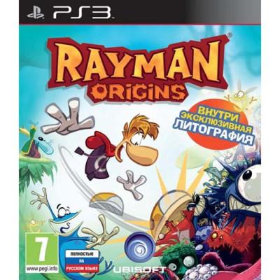 Rayman Origins. Специальное издание [PS3, русская версия]