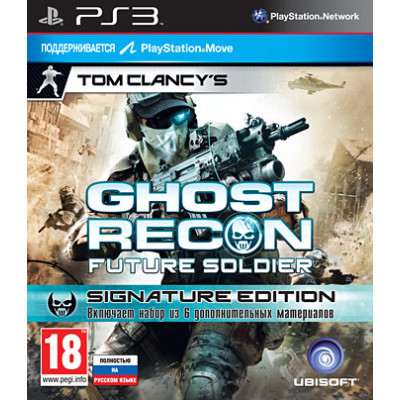 Tom Clancy's Ghost Recon Future Soldier. Signature Edition [PS3, русская версия]