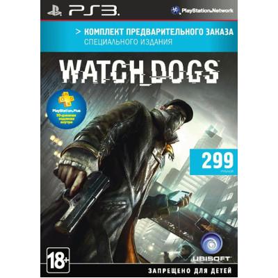 Watch_Dogs. Комплект предварительного заказа [PS3, русская версия]
