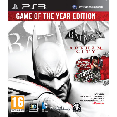 Batman: Arkham City. Game of the Year Edition [PS3, русские субтитры]