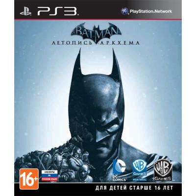 Batman: Летопись Аркхема (Arkham Origins) [PS3, русские субтитры]