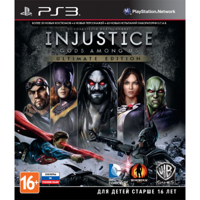 Injustice: Gods Among Us. Ultimate Edition [PS3, русские субтитры]