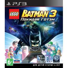 LEGO Batman 3: Покидая Готэм [PS3, русские субтитры]