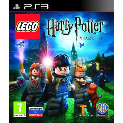 LEGO Harry Potter: Years 1-4 [PS3, английская версия]