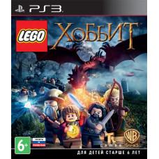 LEGO Хоббит [PS3, русские субтитры]