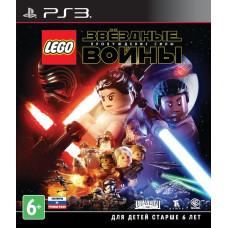 LEGO Звездные войны: Пробуждение Силы [PS3, русские субтитры]