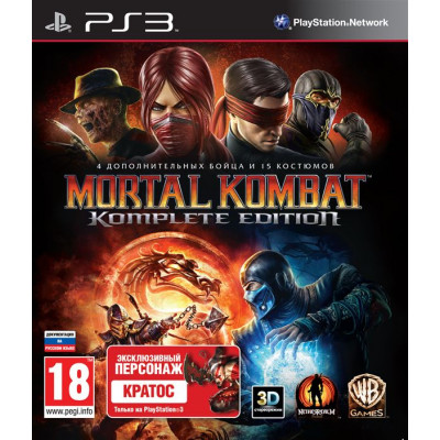 Mortal Kombat. Komplete Edition [PS3, русская документация]