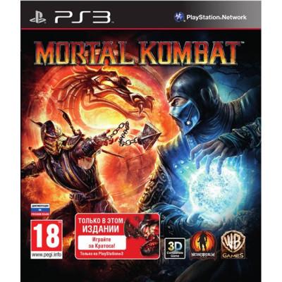 Mortal Kombat (с поддержкой 3D) [PS3, русская документация]