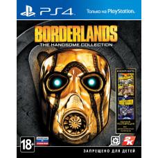 Borderlands: The Handsome Collection [PS4, русская документация]