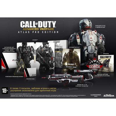 Call of Duty: Advanced Warfare. Atlas Pro Edition [PS4, русская версия]