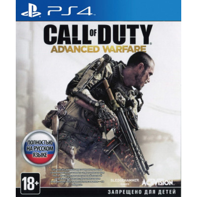Call of Duty: Advanced Warfare [PS4, русская версия]