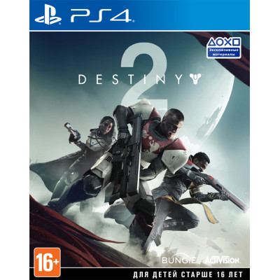 Игра для PlayStation 4 Destiny 2 (русская версия)