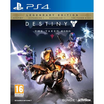 Игра для PlayStation 4 Destiny: The Taken King. Legendary Edition (русская документация)