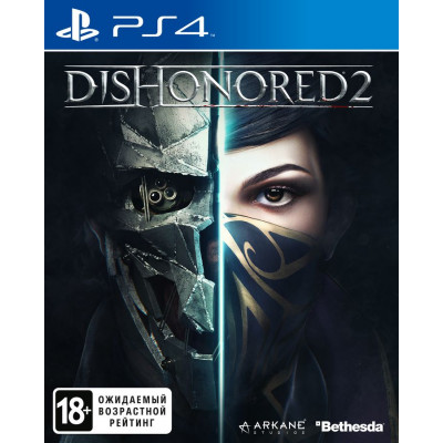 Игра для PlayStation 4 Dishonored 2 (русская версия)
