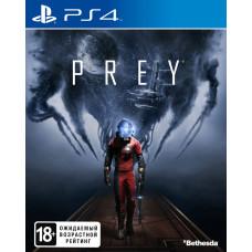 Prey (2017) [PS4, русская версия]