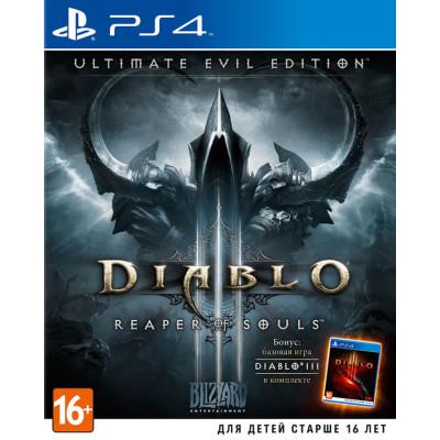 Игра для PlayStation 4 Diablo III: Reaper of Souls. Ultimate Evil Edition (русская версия)