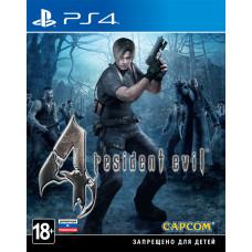 Resident Evil 4 [PS4, русская документация]