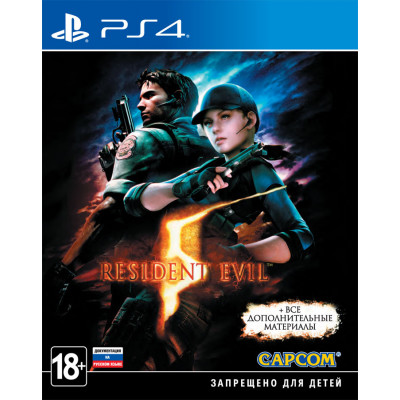 Resident Evil 5 [PS4, русская документация]