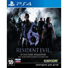 Resident Evil 6 [PS4, русские субтитры]